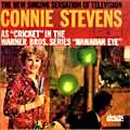 Hawaiian Eye - Connie Stevens
