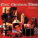 Elvis Presley 1957 Hits